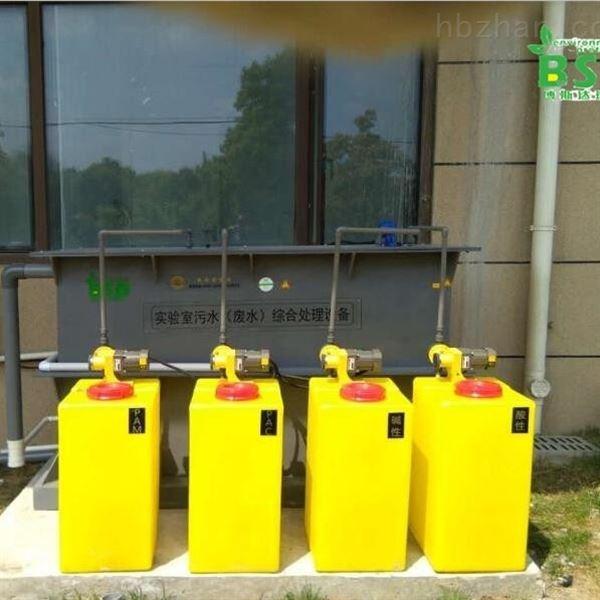 体检中心实验室污水处理设备投资少