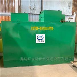 HS-DM一体式地埋生活污水处理设备