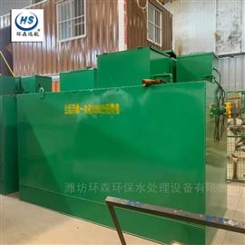 HS-MBRMBR膜一体化污水设备