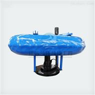浮筒式潜水曝气机设备