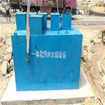 每天15吨纺织污水处理设备