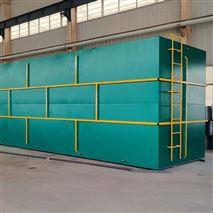日处理45吨小型医院一体化污水处理设备