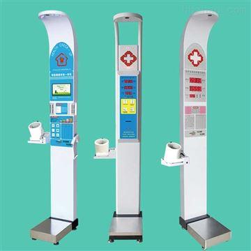HW-900B智能身高体重血压体检机
