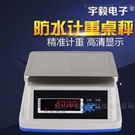 ACX检重桌称3kg; 0.1g电子桌秤