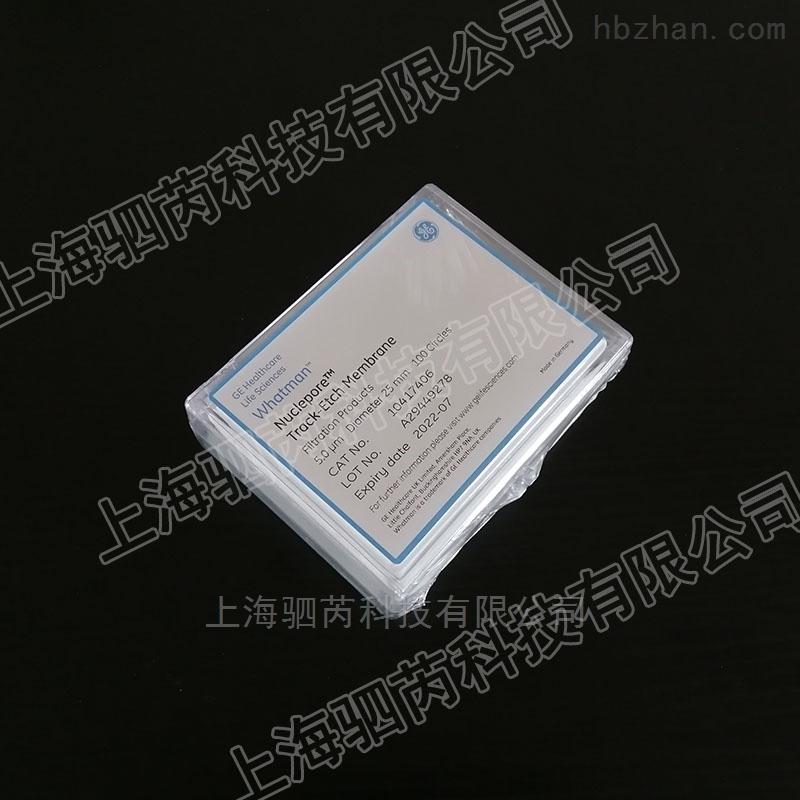 原货号110613 GE沃特曼NUC聚碳酸酯膜