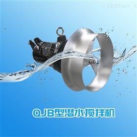 QJB型潜水推流器设备