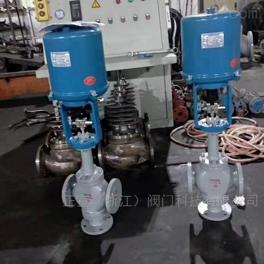 ZDLQ电子式电动三通调节阀