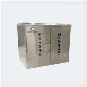 RWP太阳能微纳米曝气机