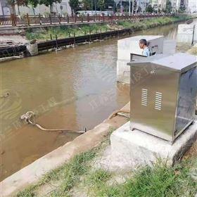 RWP河道治理微纳米曝气机设备