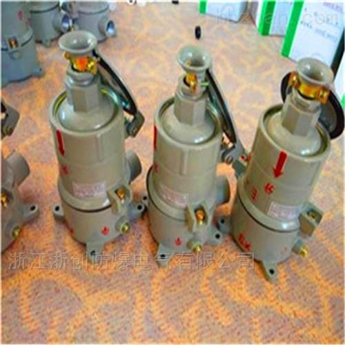 安徽氯碱厂用无火花型三相四级插头