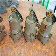 AC-32安徽氯堿廠用無火花型三相四級插頭