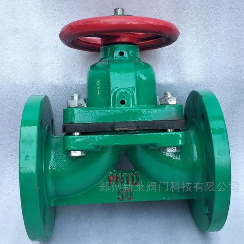 G41J-10手动衬胶法兰隔膜阀
