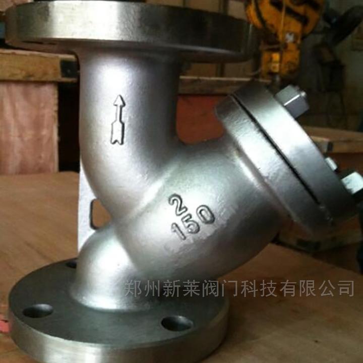 GL41W-150LB美标不锈钢管道过滤器