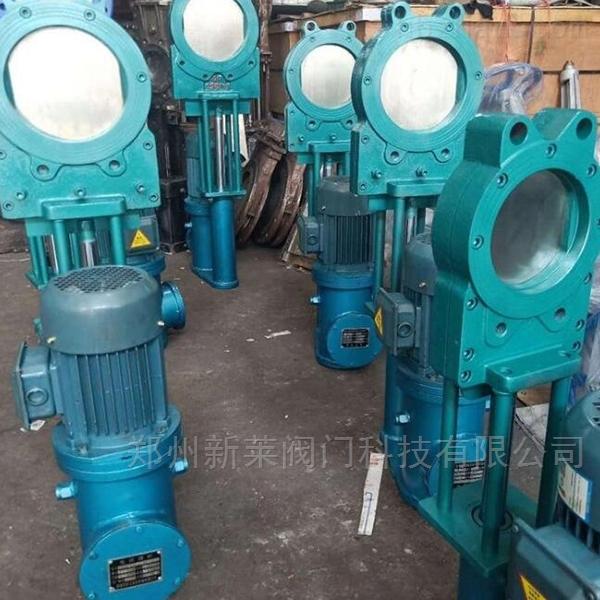 Z773X-10液动对夹浆液阀