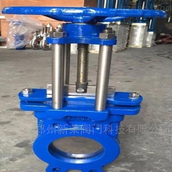 Z73X-10手动浆液阀