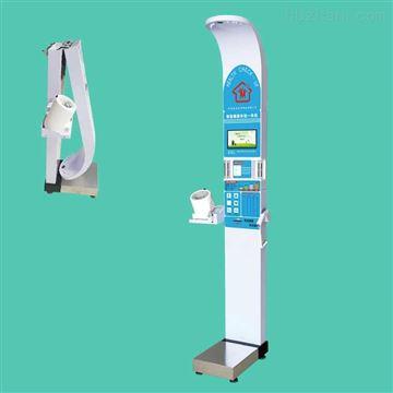 HW-900A多功能智能健康体检一体机