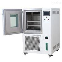 高低温湿热老化试验箱