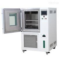 可编程高低温度试验箱