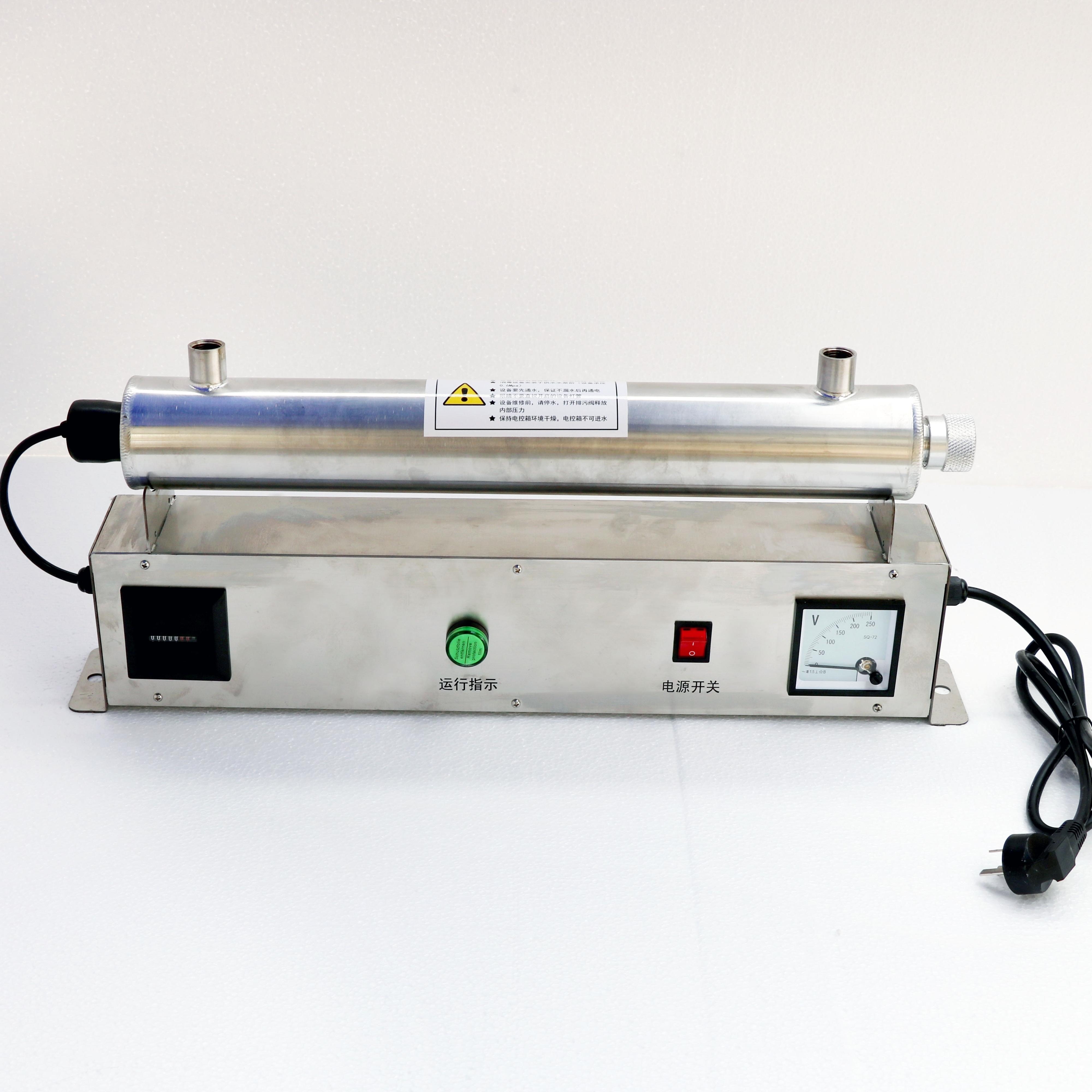 RC紫外线消毒器厂家