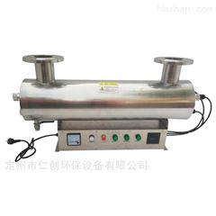 RC-UVC-160郑州水处理器紫外线消毒仪