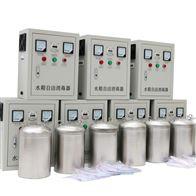 WTS水箱自潔消毒器