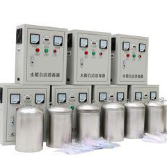 WTS-5G河北臭氧消毒器*