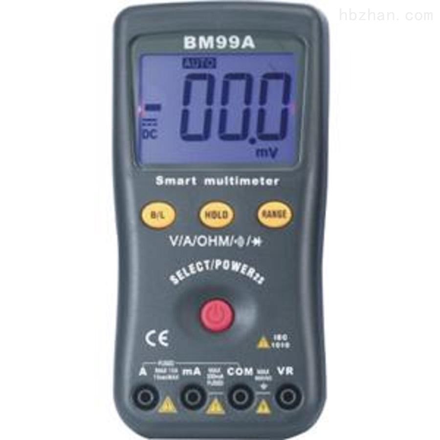 智能数字万用表DL-BM99A
