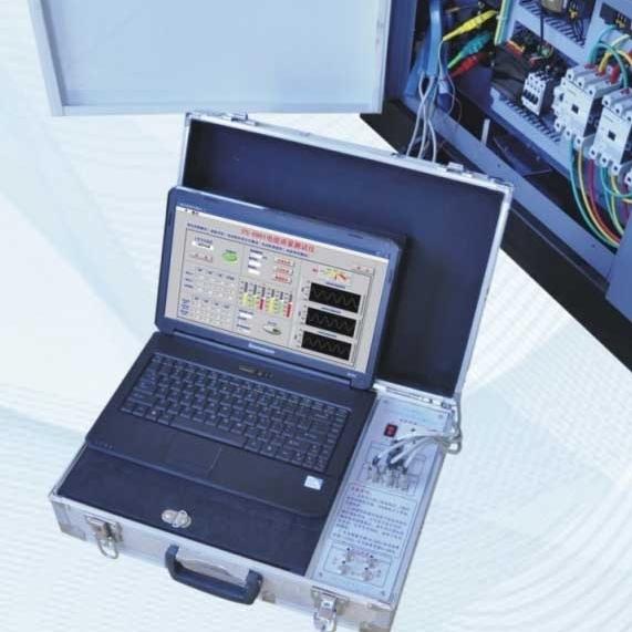 电参数综合测试分析仪DL-FS0901