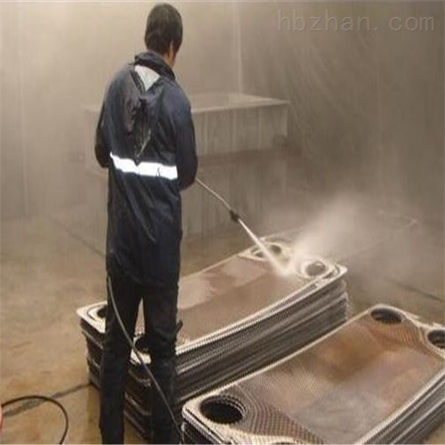 供热站换热器片清洗剂型号