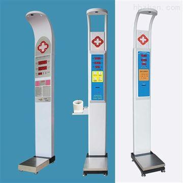 HW-900Y体检中心全自动身高体重电子秤