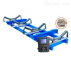 ACX调速皮带称;悬浮式皮带秤