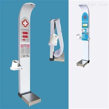 HW-900B超声波体检机身高体重血压测量仪