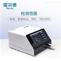 HED-IG-SZ重金属荧光定量快速检测仪