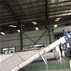 LSSF型飞力环保螺旋砂水分离器