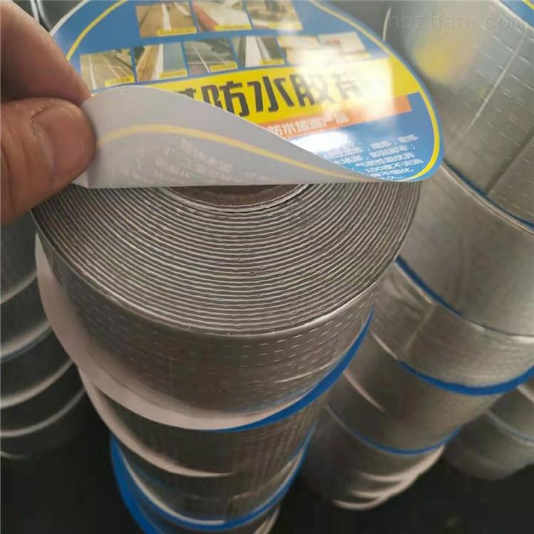 彩钢防水丁基胶带一平米报价