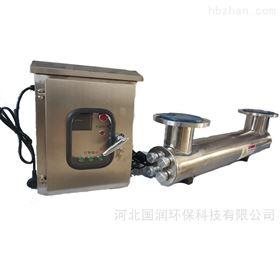 RZ-UV2-LS20农改水消毒设备