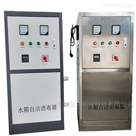 外置式水箱臭氧消毒器