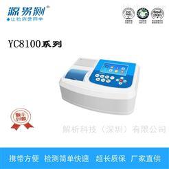 YC9100TN触屏式总氮检测仪