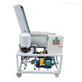 CYB-100淬火油、拉丝油除杂质离心机
