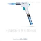 IBS FLAMEBOY自动火焰灭菌喷枪(145003)