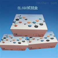 48T/96T白介素-6(IL-6)Elisa试剂盒