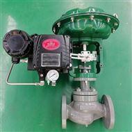 HCP气动平衡笼式单座调节阀