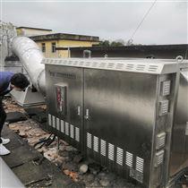 FINE-JH30000空气净化-微波光氧废气处理设备