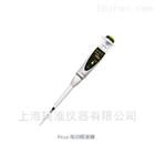 Picus单道电动移液器735101(0.1-5ml)