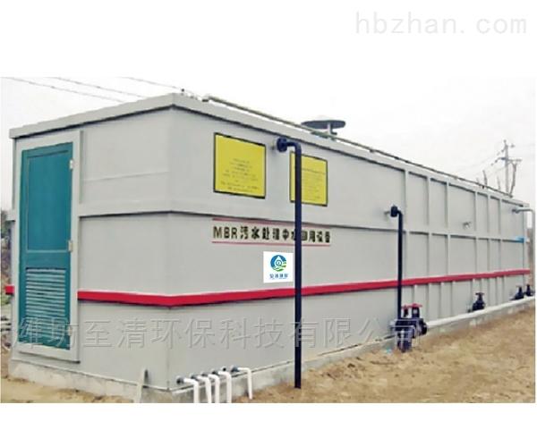 mbr膜一体化污水处理设备在医院污水的应用