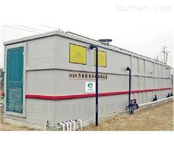 mbr膜一體化汙水處理設備在醫院汙水的應用