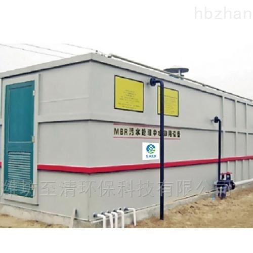 mbr膜一体化污水处理设备厂家