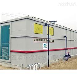 福建mbr膜一體化汙水處理設備