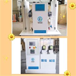 龙裕环保长治个人门诊诊所污水处理设备LY