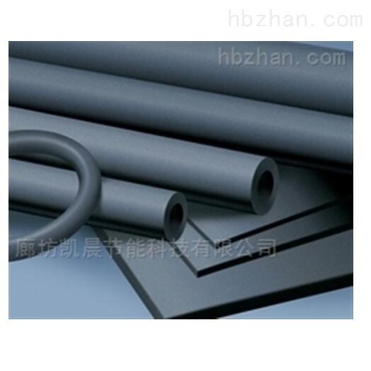 橡塑保温管厂家 优质厂家